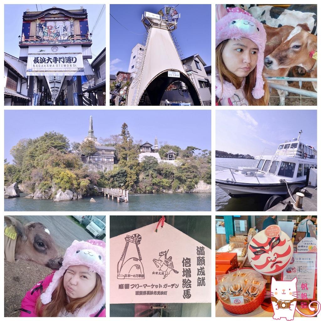 【日本 滋賀】從大阪乘坐巴士 琵琶湖遊船 長濱黑壁廣場漫步 一日遊