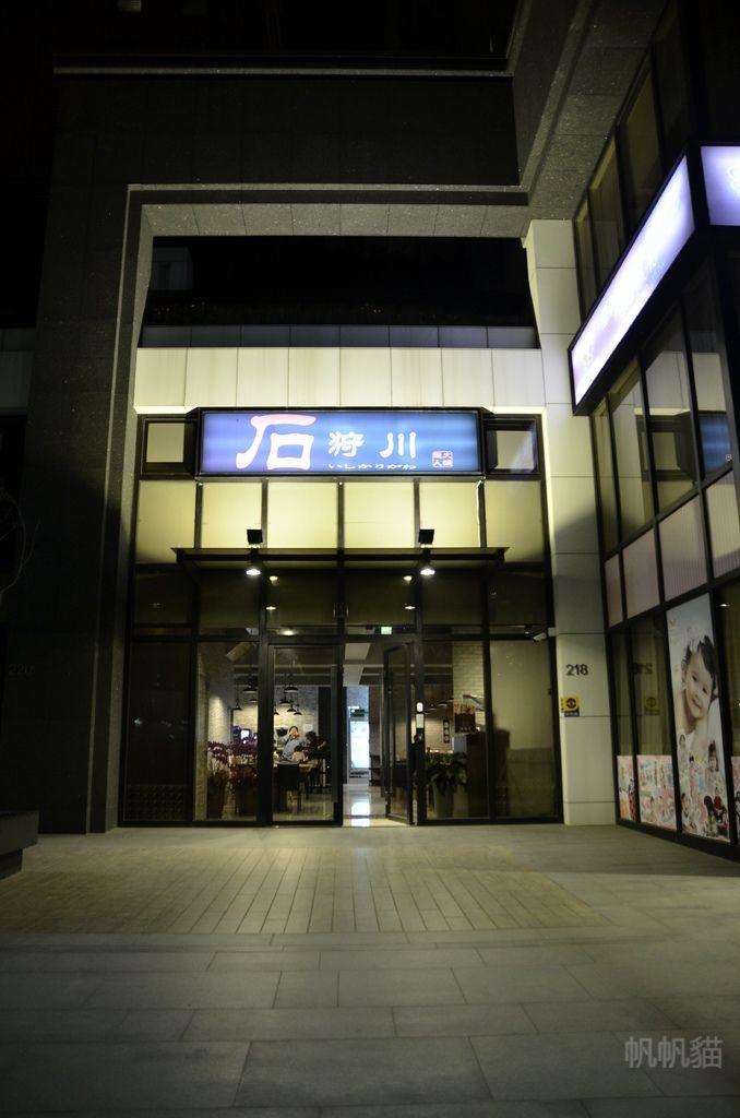 _DSC8692_副本