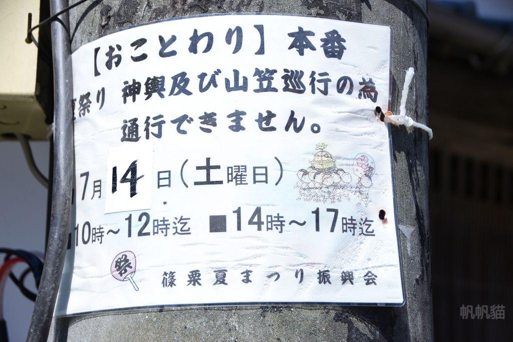 DSC_3066_副本