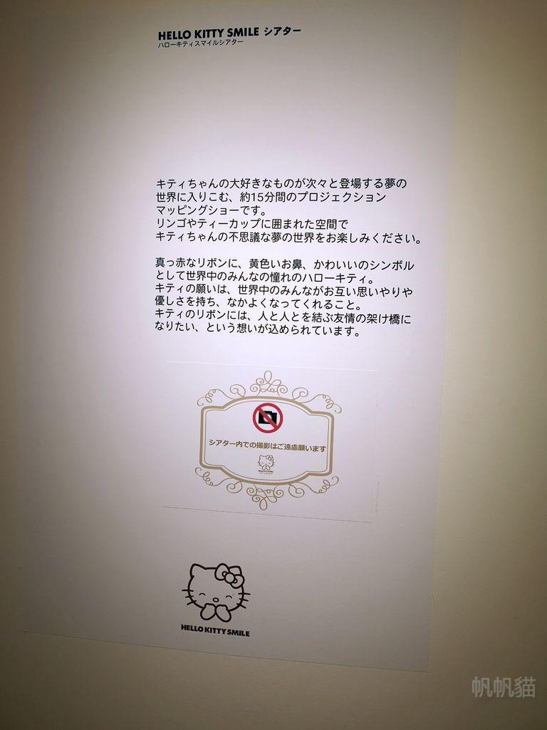 IMG_20181116_173833_副本