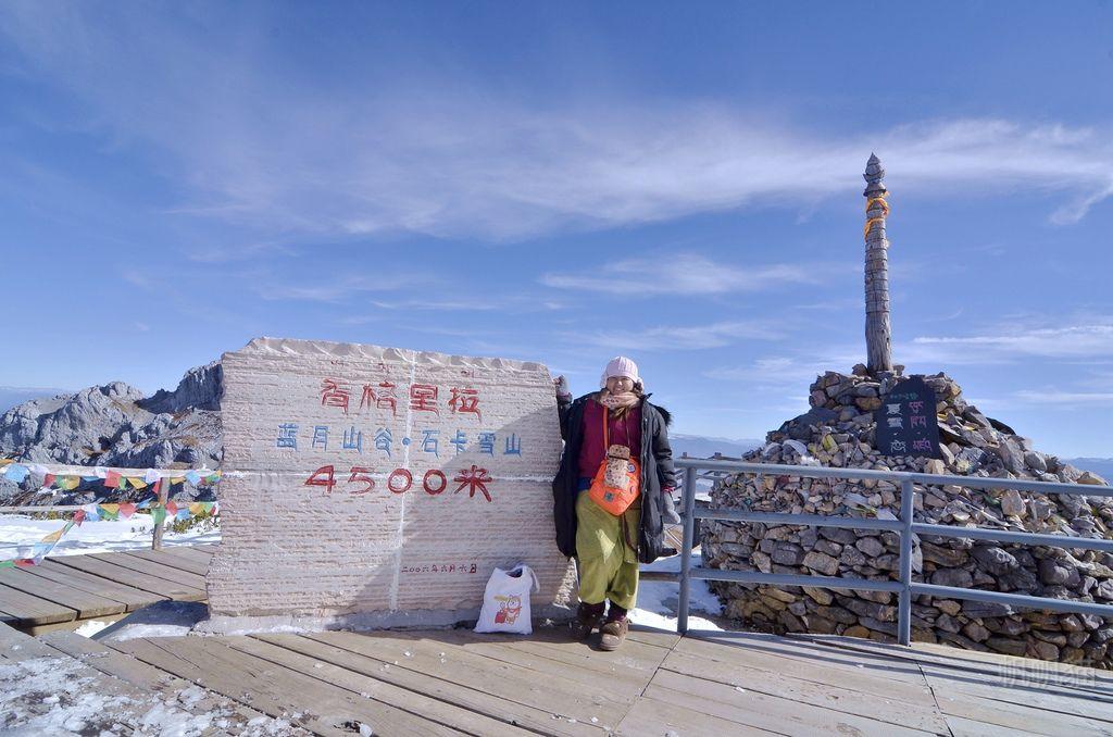 【雲南 香格里拉】石卡雪山 藍月山谷 海拔海拔4500米 走1步喘8秒 令人幾乎窒息的絕景
