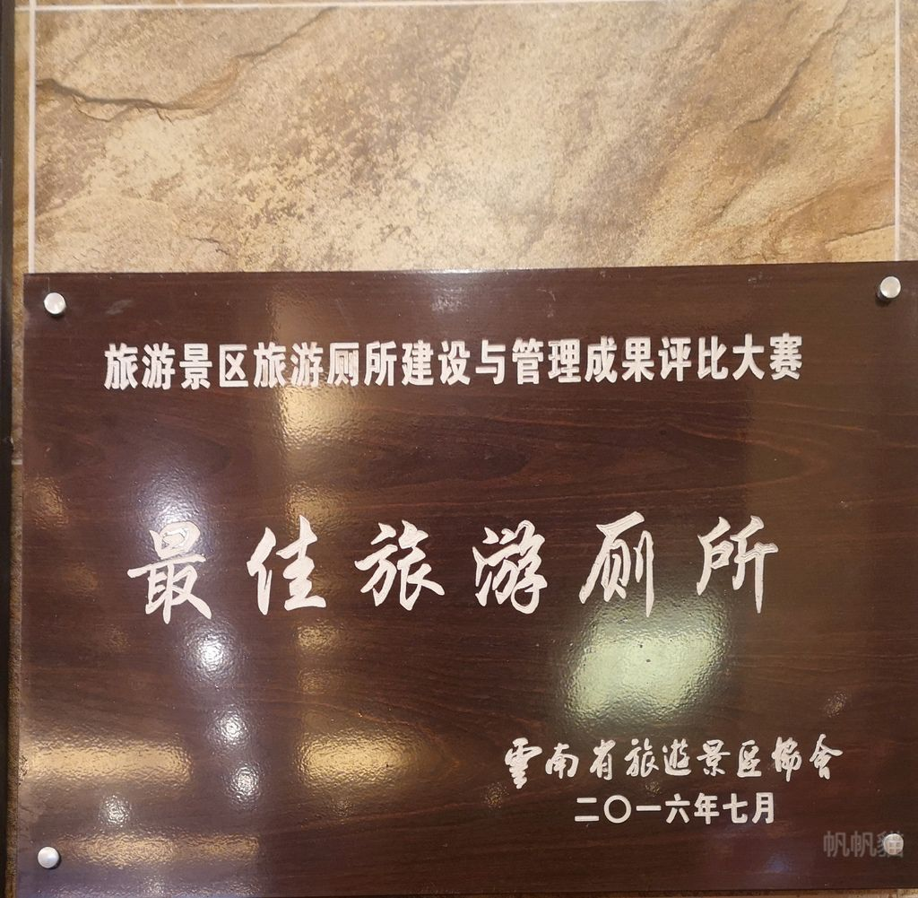 IMG_20190108_090933_副本