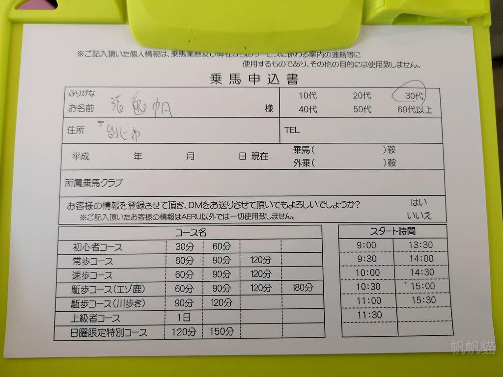 IMG_20190131_121332_1_副本_meitu_1