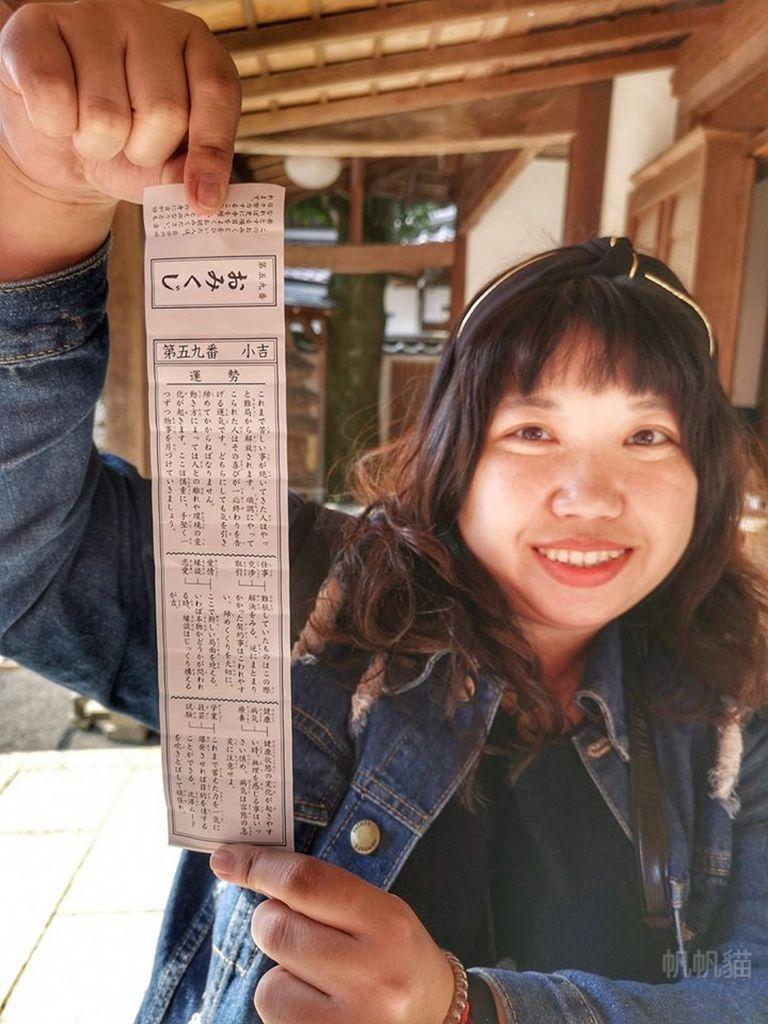 PhotoCap_038