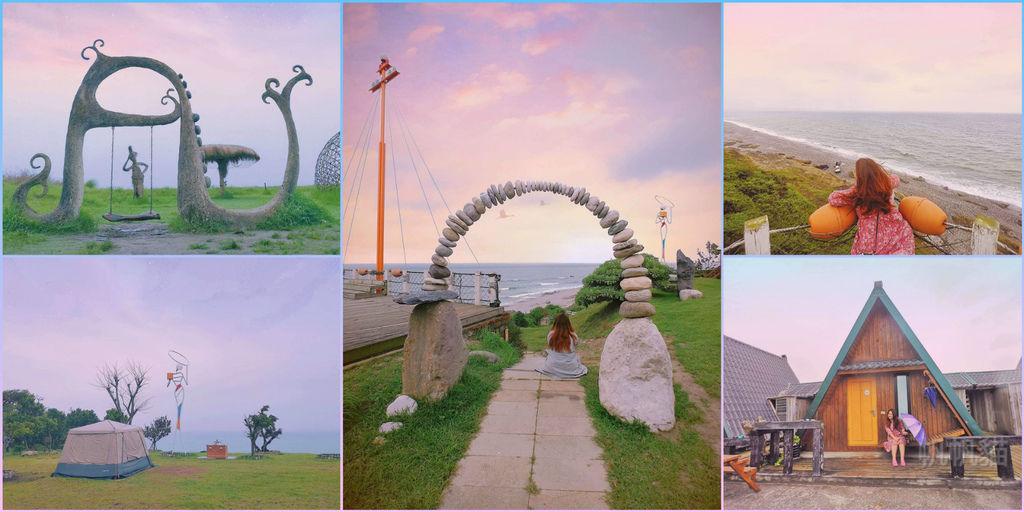 【花蓮 住宿/景點】花蓮海中天會館 海景露營地 兔兔陪你睡+新社梯田 像綠野仙蹤的地景藝術