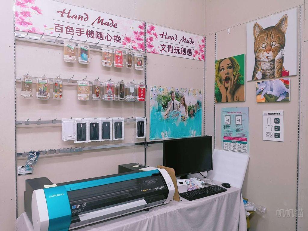 客製化手機殼、無框畫成品展示-熱轉印機