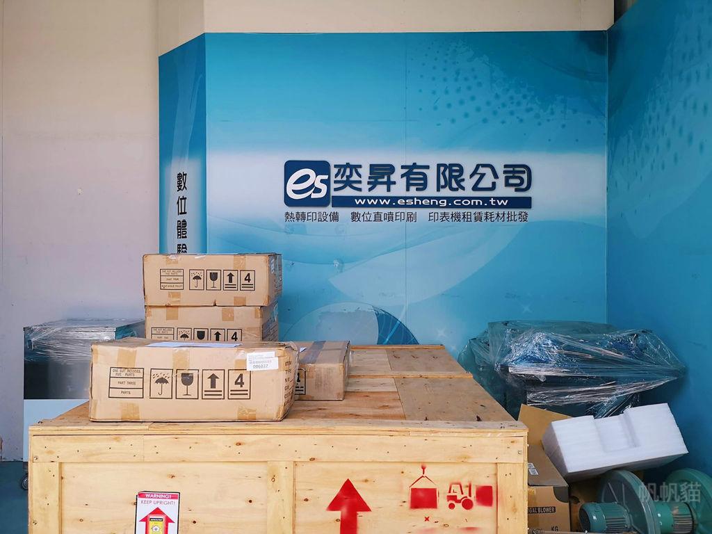 奕昇台中數位體驗展示中心-熱轉印機