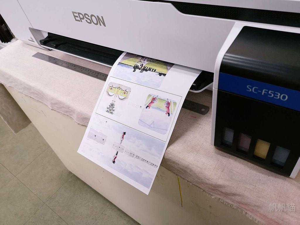 列印熱轉印專用圖紙-熱轉印機推薦