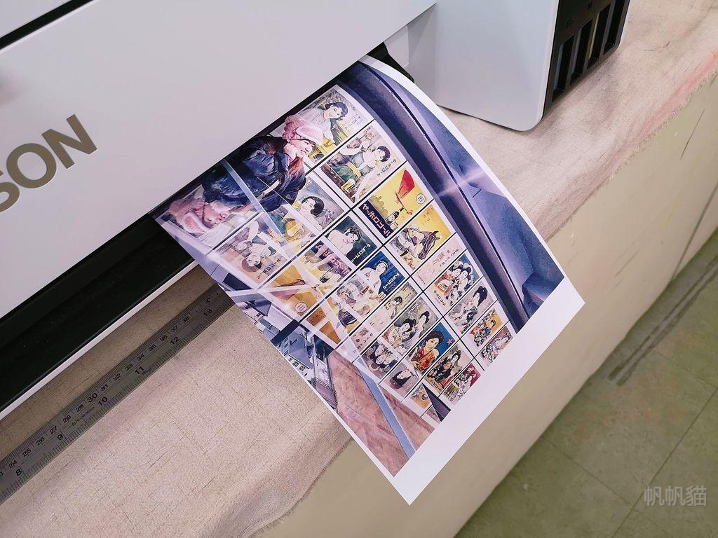 客製化滑鼠墊轉印圖紙列印-熱昇華印表機推薦