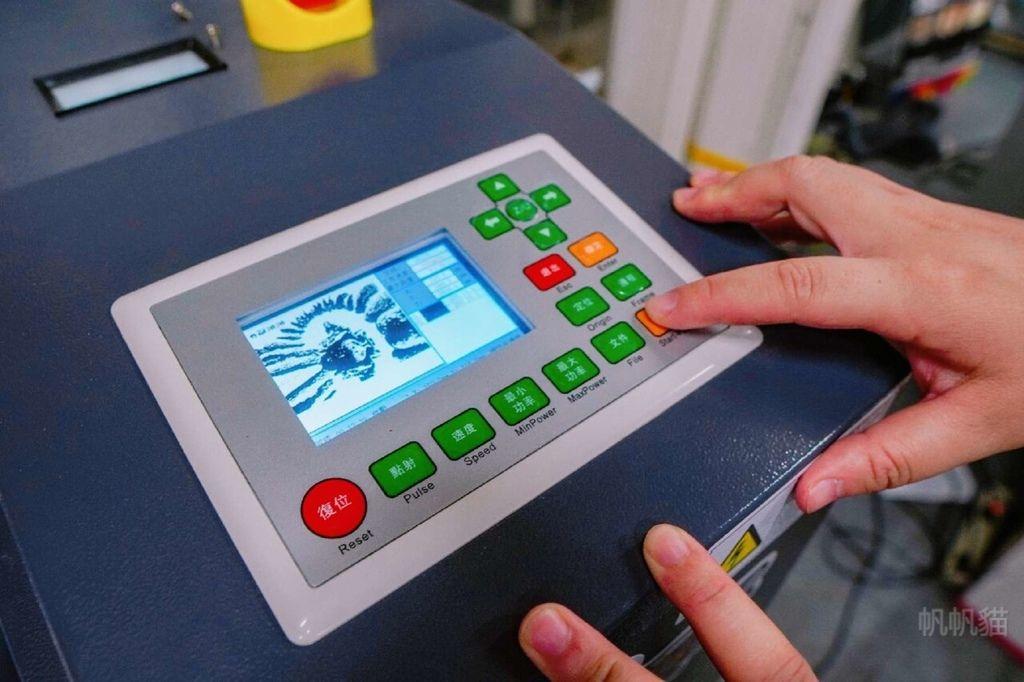 APEX雷射雕刻機介面操作-雷射雕刻機推薦