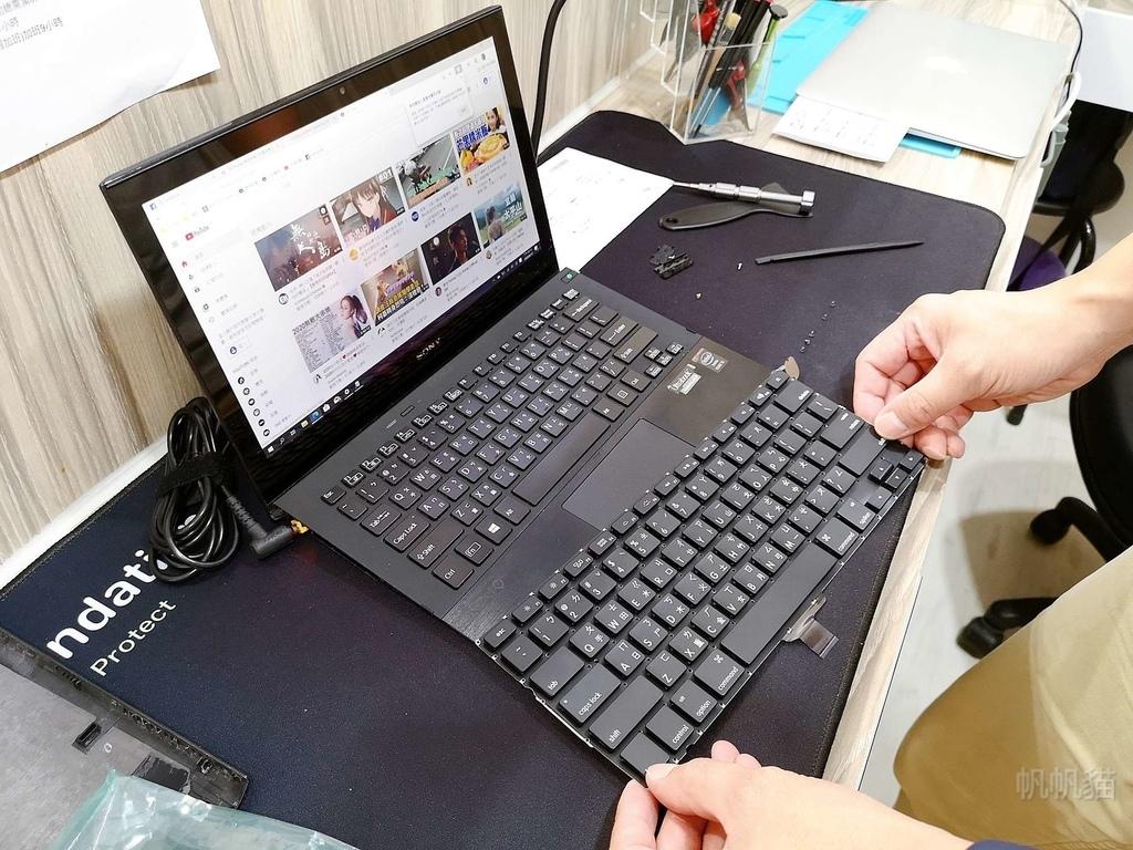 桃園筆電鍵盤維修-桃園筆電鍵盤維修推薦