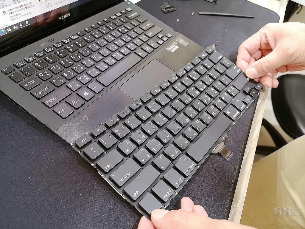 桃園筆電換鍵盤-桃園筆電換鍵盤推薦