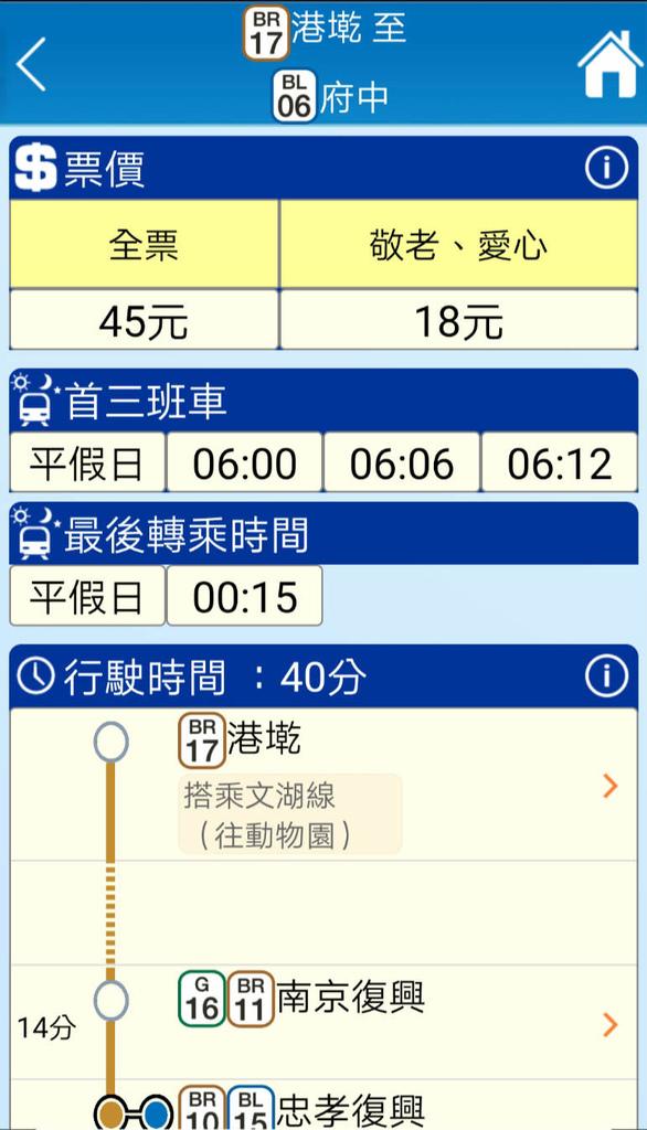 Screenshot_20200820_105354_tw.com.trtc.is.android05_meitu_24.jpg