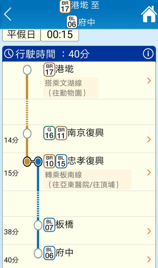 Screenshot_20200820_105400_tw.com.trtc.is.android05_meitu_25.jpg