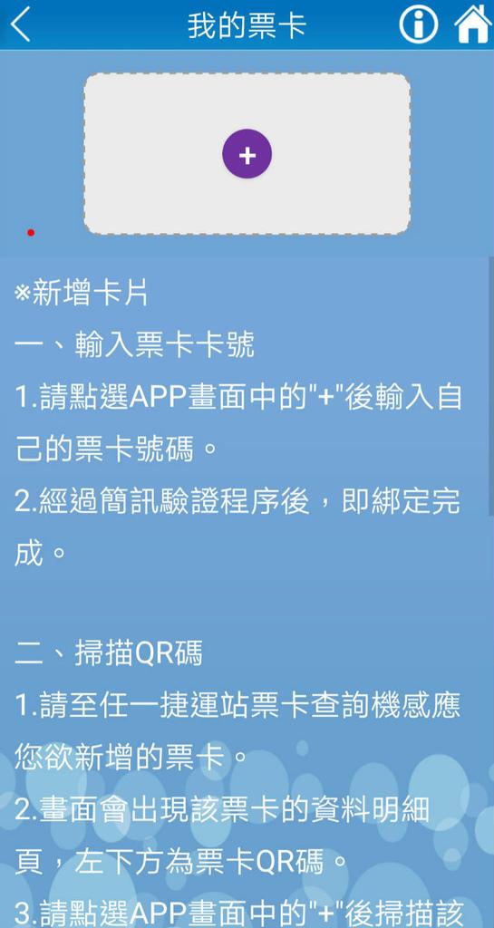 Screenshot_20200820_105504_tw.com.trtc.is.android05_meitu_27.jpg