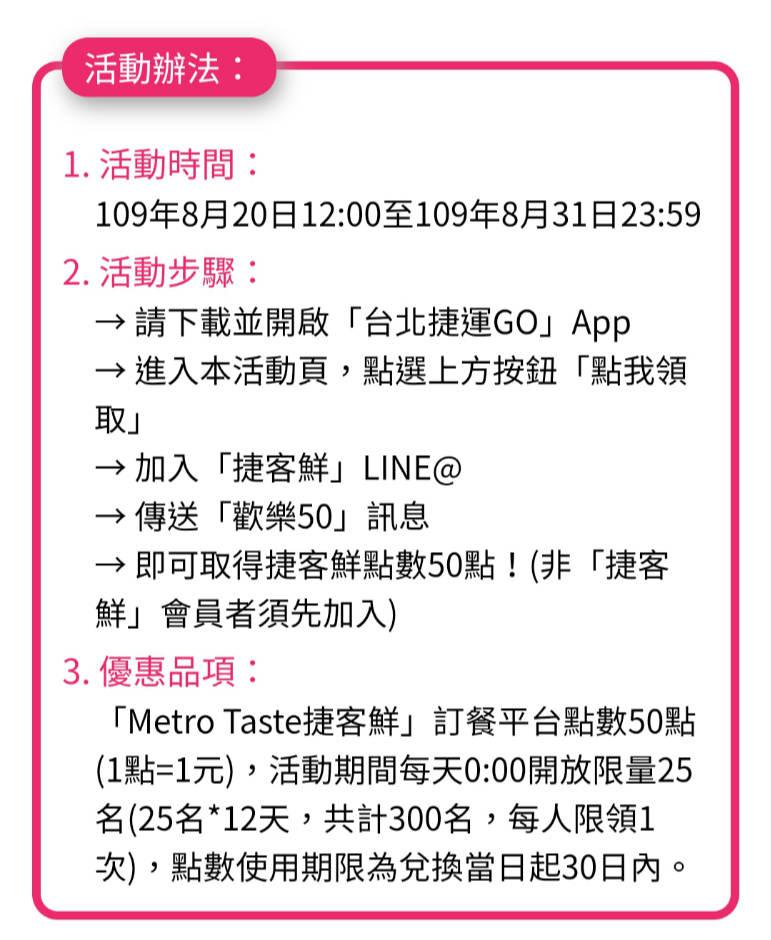 Screenshot_20200820_105607_com.android.chrome_meitu_5.jpg