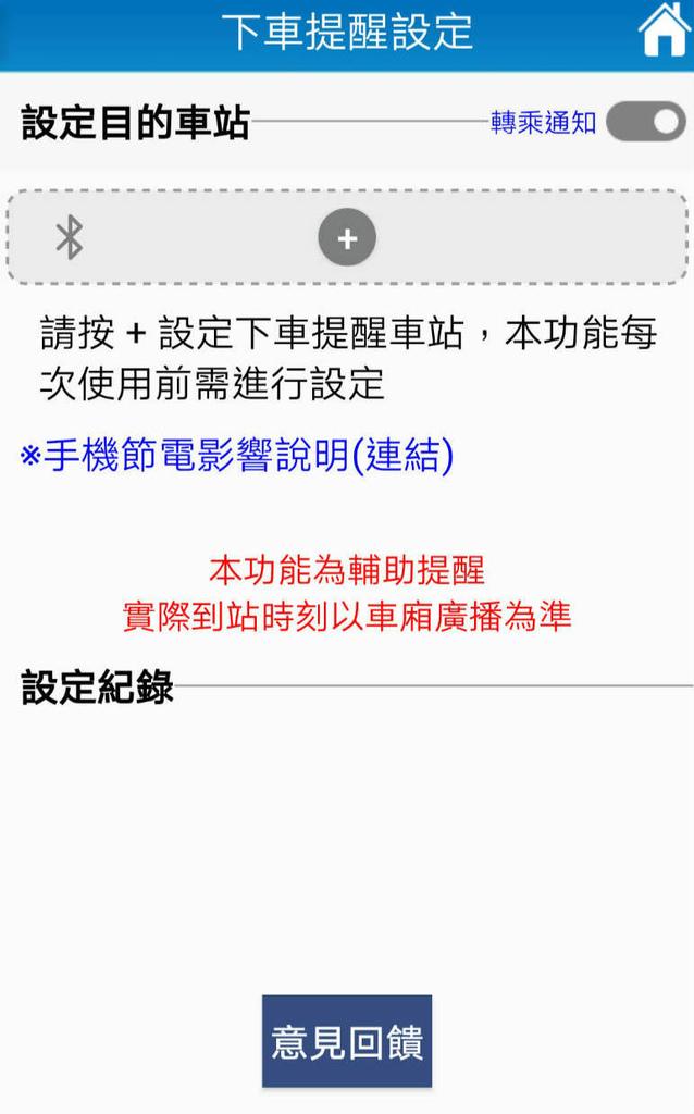 5555_meitu_11.jpg