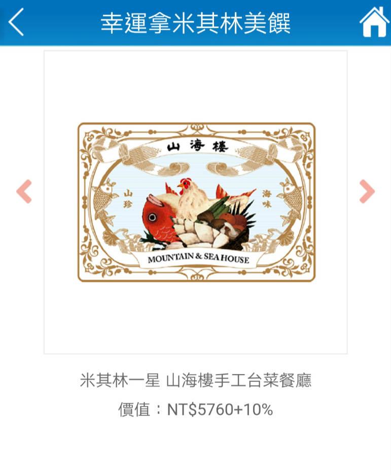 Screenshot_20200820_122438_tw.com.trtc.is.android05_meitu_22.jpg