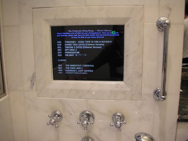 半島房間浴室電視.JPG