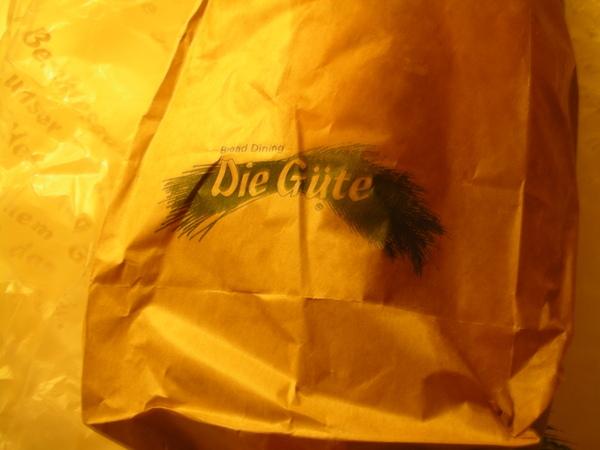 時代廣場附近的Die Gute麵包2.JPG