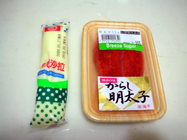 明太子沙拉之1 材料.JPG