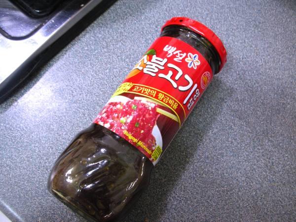 偽韓式烤肉之2 果汁醃料.JPG
