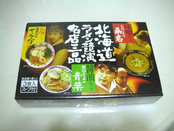 日本拉麵之1 外包裝.JPG