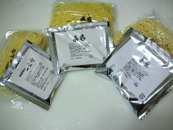 日本拉麵之3 有三包.JPG