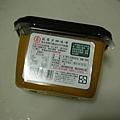 味增醃菜1.JPG