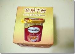 HD ice cream 1