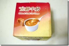 HD ice cream 2