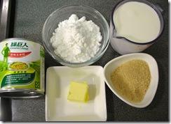 玉米布丁酥1