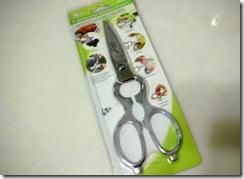 可拆式剪刀2
