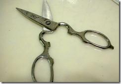 可拆式剪刀4