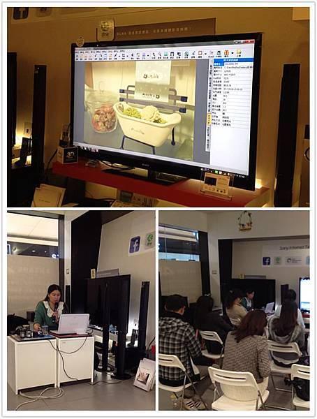 日系風格SONY 101直營店作品分享課0225
