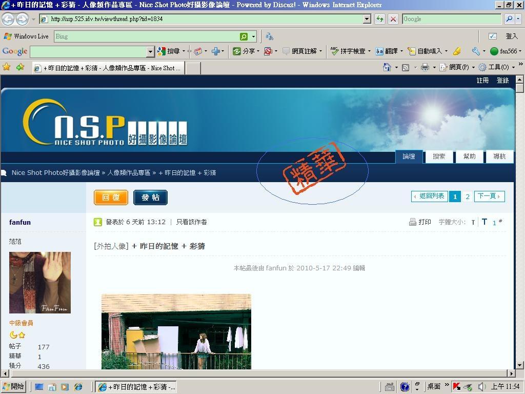 NSP精華-1.jpg
