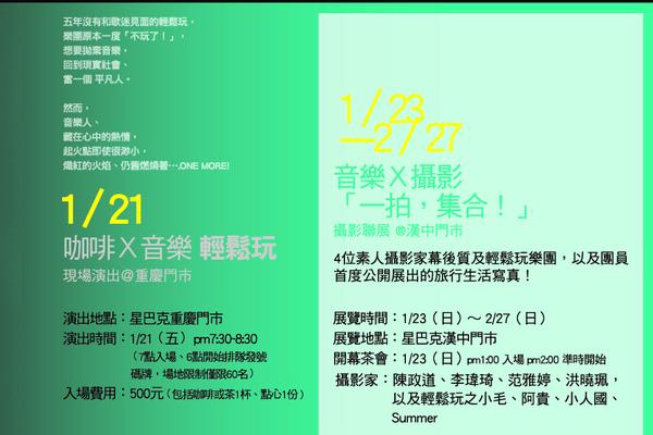 DM 20101223-1.jpg