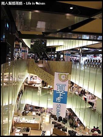 台北-京站時尚廣場1.jpg