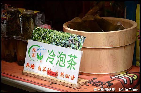 珠露冷泡茶(一杯30元).jpg