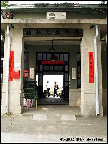 南台南車站-24.jpg