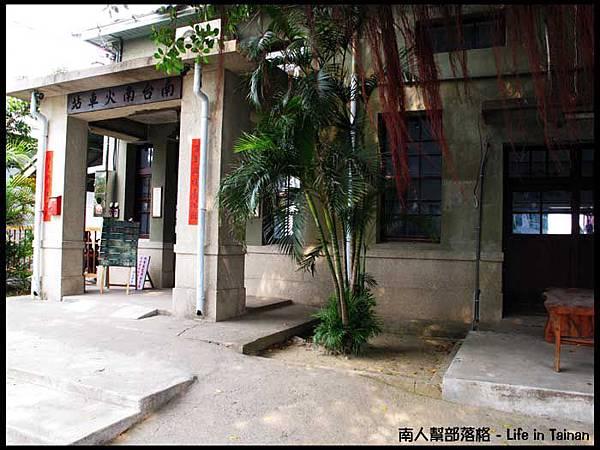 南台南車站-25.jpg