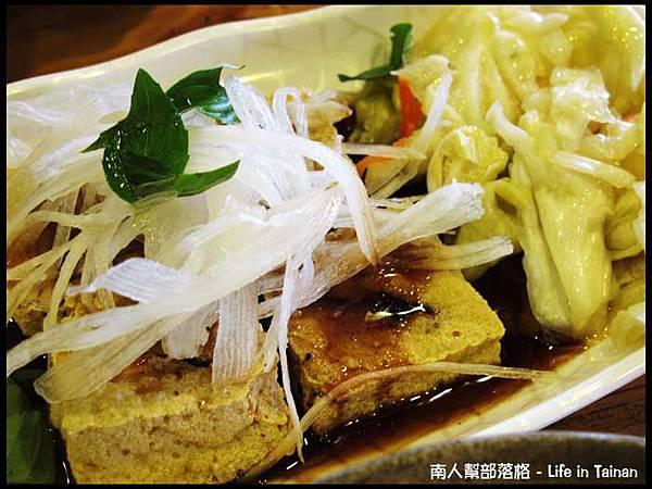豪記臭豆腐-炭燒醬汁臭豆腐(45元).jpg