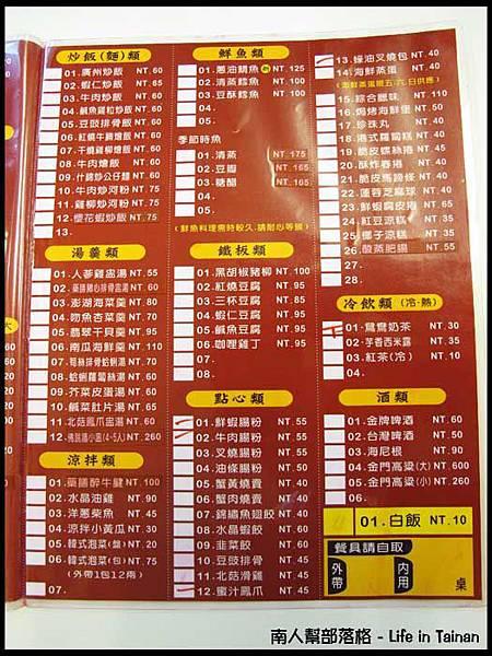 朱記香港茶水攤-00.jpg