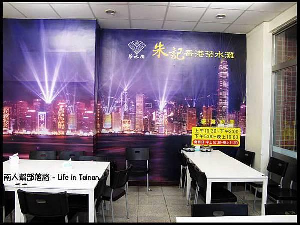 朱記香港茶水攤-03.jpg