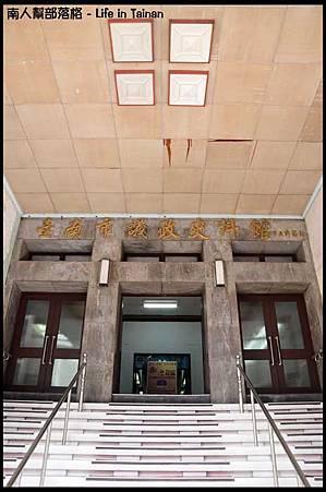 台南市議政史料館-大門.jpg