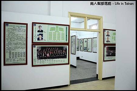 台南市議政史料館-展覽區01.jpg