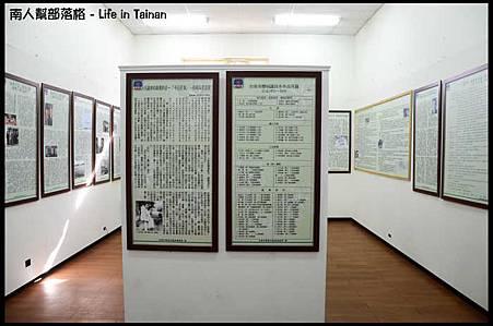 台南市議政史料館-展覽區02.jpg