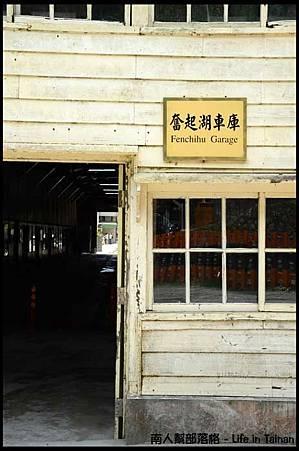 奮起湖車站-01.jpg