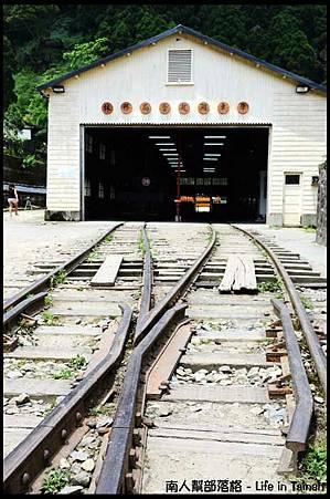 奮起湖車站-11.jpg