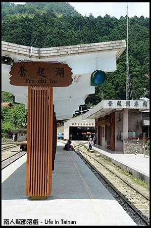 奮起湖車站-14.jpg